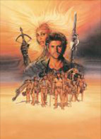 Mad Max III - Poster